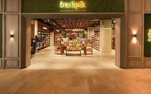 Reliance Retail enters ultra-premium grocery category with Freshpik