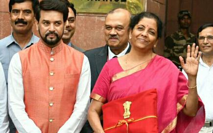 Nirmala Sitharaman Only Second Woman To Present Union Budget The