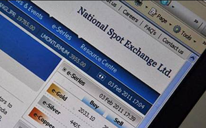 NSEL issue: Lokpal seeks vigilance panel report within a fortnight