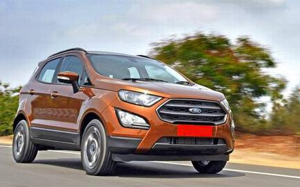 Ford India To Hike Prices By Up To 2 5 From January The Hindu