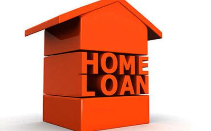 BASICS OF HOME LOAN:ELIGIBILITY OF HOME LOAN !