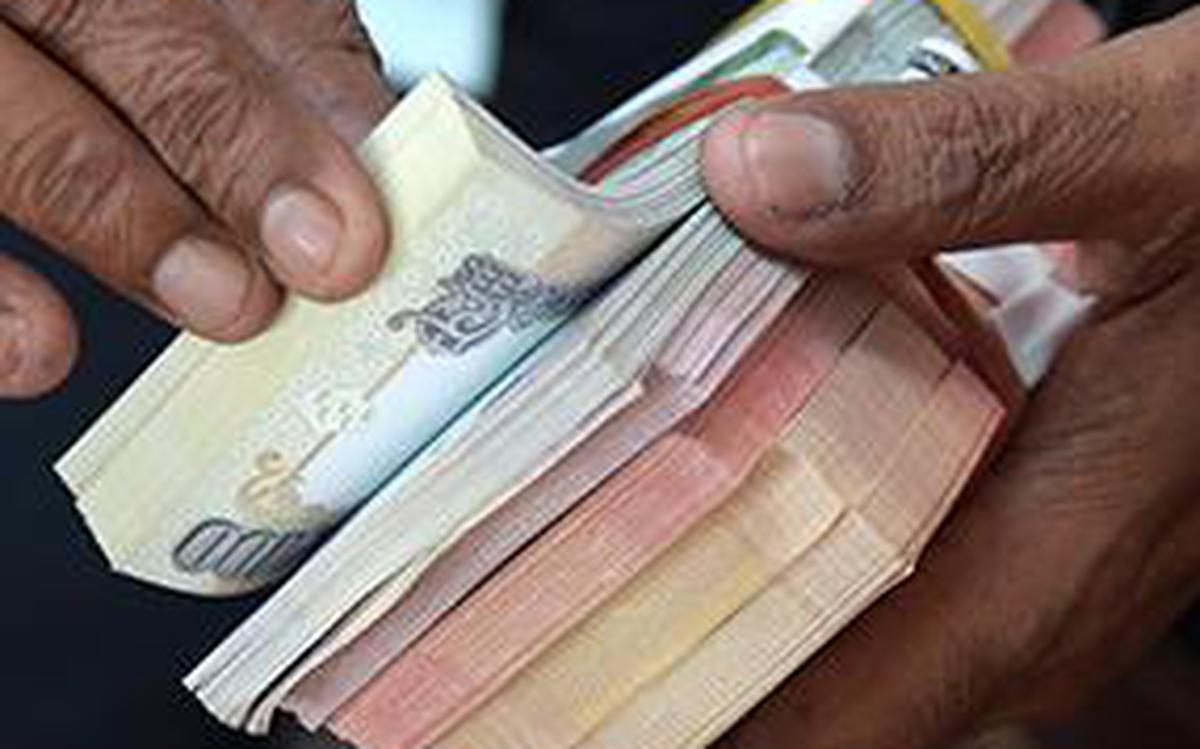 All you wanted to know about currency chest - The Hindu BusinessLine