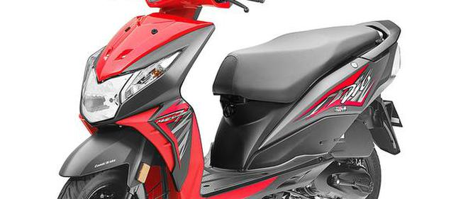 Honda Dio 2017 Launch New Model