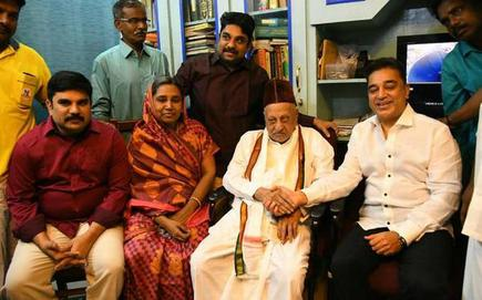 Kamal Haasan Visits Abdul Kalams House Before Launch Of Party The