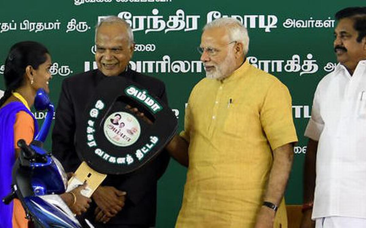 PM launches subsidised 'Amma' two-wheeler scheme in TN - The