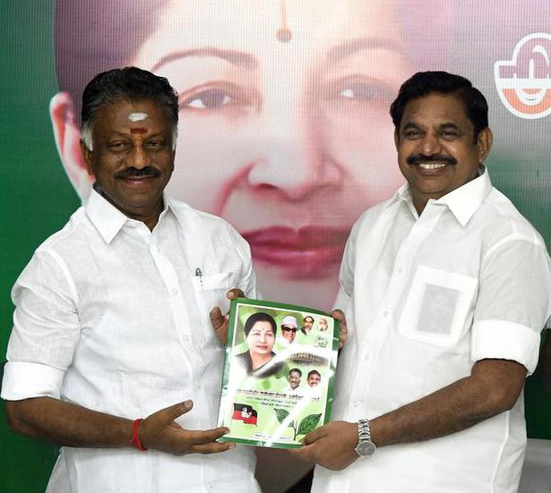 Image result for aiadmk