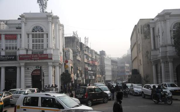 Weizmann forex connaught place