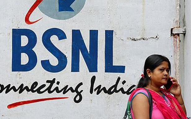 Why merging BSNL and MTNL is a good idea